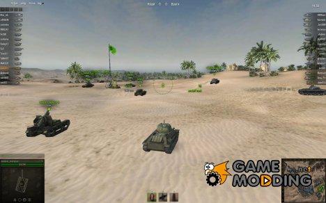 Минималистические прицелы для World of Tanks