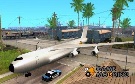 Вызвать Андромеду для GTA San Andreas