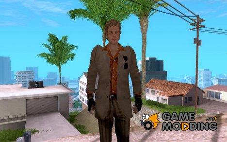 Ричард Ирвин для GTA San Andreas