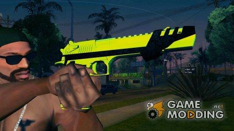 Green weapon's от crow для GTA San Andreas
