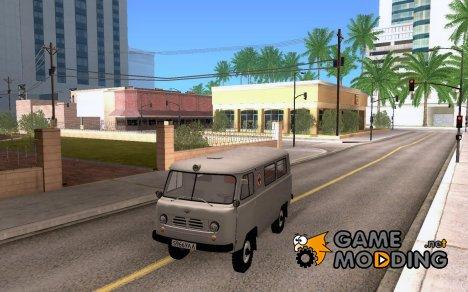 УАЗ 450А for GTA San Andreas
