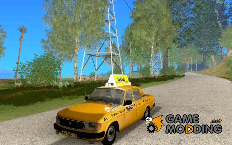 ГАЗ 31029 Такси(Cabbie) для GTA San Andreas