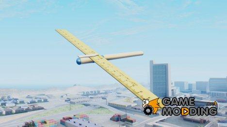 Фантастический самолет for GTA San Andreas