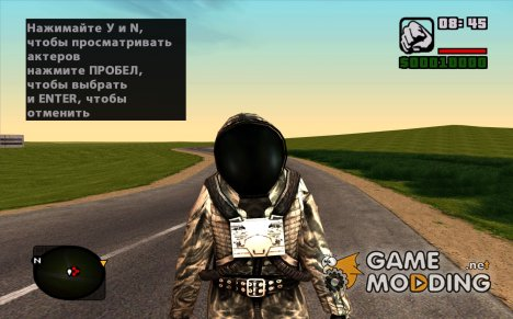 "Эколог в ССП-99 ""Электро"" из S.T.A.L.K.E.R for GTA San Andreas"
