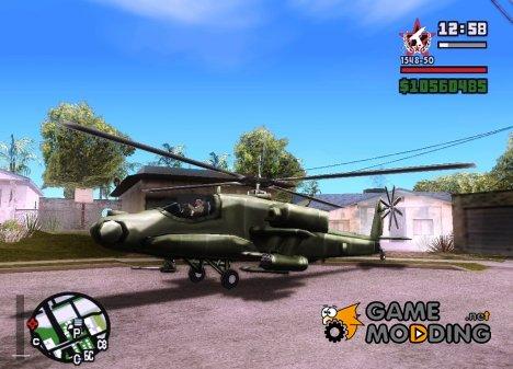 Плавное движение вертолетов для GTA San Andreas