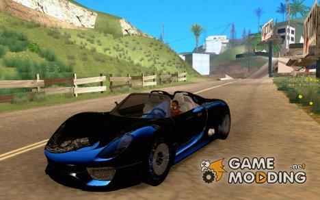 Porsche 918 Spider v2 для GTA San Andreas