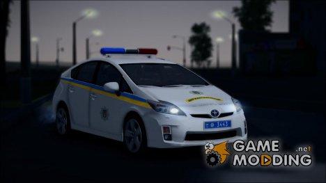 Toyota Prius Державтоіспеція України for GTA San Andreas