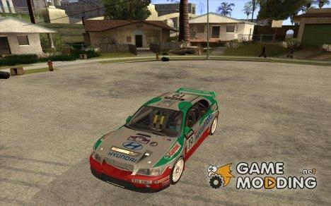 Hyundai Accent WRC for GTA San Andreas