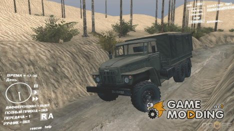 Урал 375Д Тент for Spintires DEMO 2013