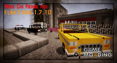 Manus Civil Package pack для  Flan's Mod для Minecraft