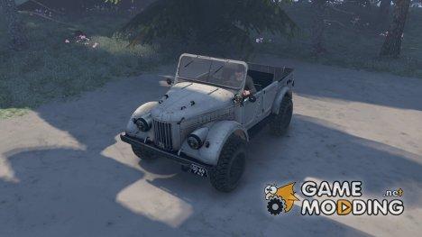 ГАЗ 69А доработанный for Spintires 2014
