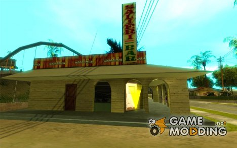 Salierys Bar для GTA San Andreas