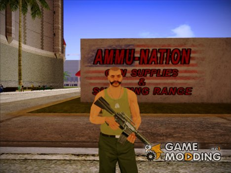 WMYAMMO HD for GTA San Andreas