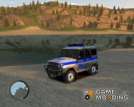 УАЗ-315195 «Hunter-Полиция» for GTA 4
