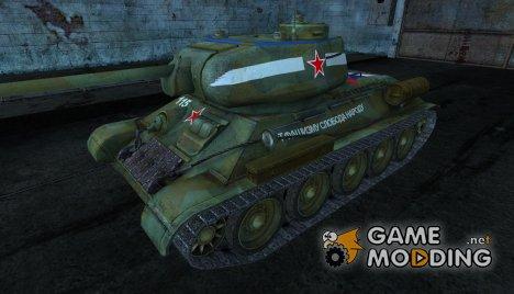 T-34-85 salecivija для World of Tanks