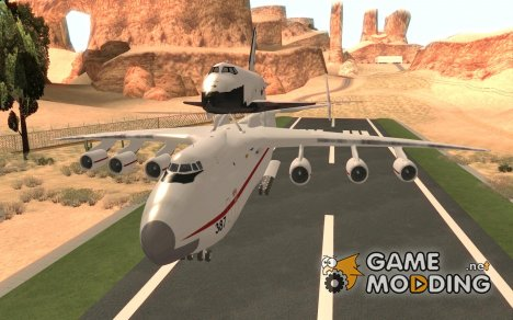 Antonov AN225 для GTA San Andreas