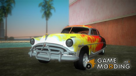 Hudson Hornet Coupe Cuban for GTA Vice City
