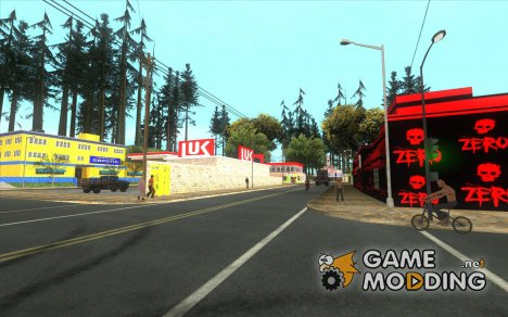 Новый посёлок Диллимур for GTA San Andreas