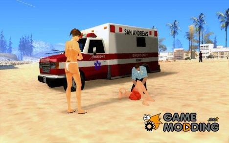 Спасение утонувшего парня for GTA San Andreas