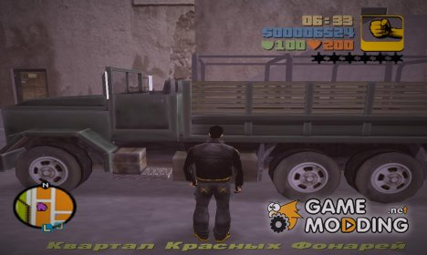 Спаун автомобилей для GTA 3