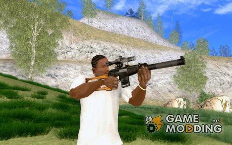 ВСС Винторез for GTA San Andreas