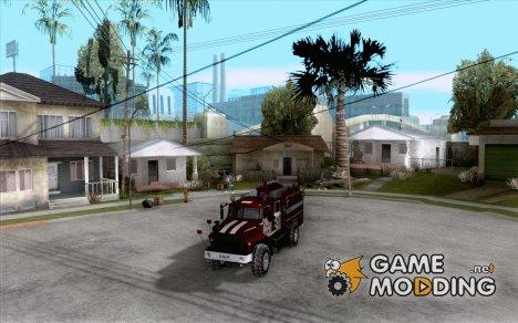 Урал 5557-40 пожарная for GTA San Andreas