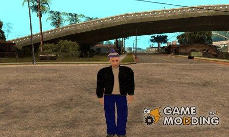 Гопник for GTA San Andreas