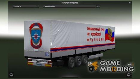"""Прицеп МЧС РФ """"Гуманитарный Груз"""" для Euro Truck Simulator 2"""