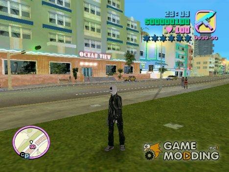 Призрак в одежде for GTA Vice City