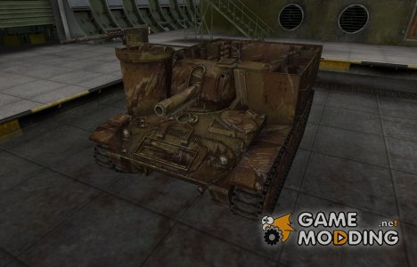 Американский танк M37 for World of Tanks