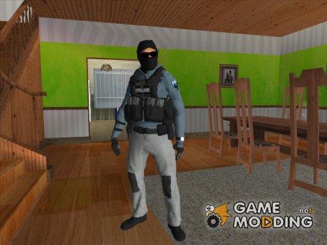 Professional Swat для GTA San Andreas