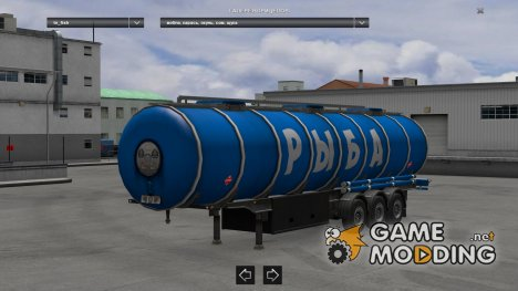 Cistern Trailers Pack for Euro Truck Simulator 2