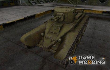 Шкурка для БТ-2 в расскраске 4БО for World of Tanks