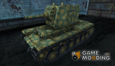 Шкурка для КВ-2 (трофейный) for World of Tanks
