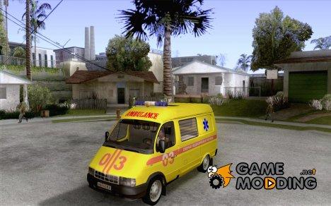 ГАЗ 22172 Скорая помощь for GTA San Andreas