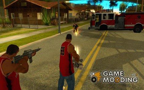 Двойник 2 for GTA San Andreas