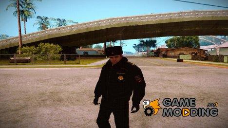 Полиция РФ в зимней форме V3 for GTA San Andreas