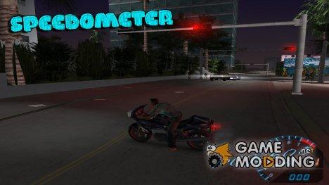 NFSU Speedometer for GTA Vice City