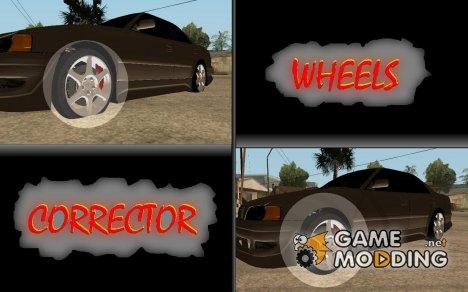 Wheels Corrector для GTA San Andreas