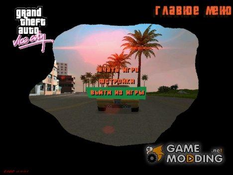 Новые фон меню и цвет шрифтов для GTA Vice City