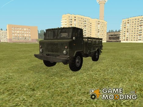 ПАК СССР for GTA San Andreas