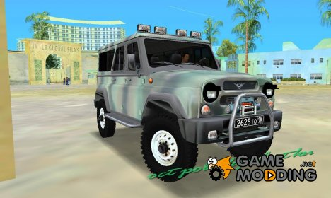 УАЗ 3153 for GTA Vice City