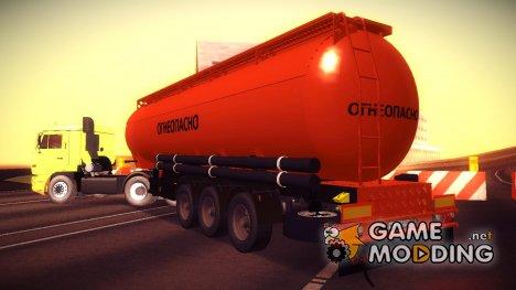 """Прицеп для Камаза 260 Turbo """"Огнеопасно"""" для GTA San Andreas"""