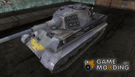 Pz VIB Tiger II for World of Tanks