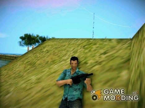 Assault Shotgun (DAO-12) из TLAD для GTA Vice City