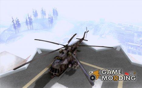Ми-8 Серый камуфляж for GTA San Andreas