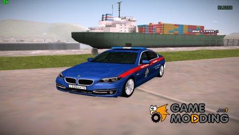 BMW 520 Следственный комитет for GTA San Andreas