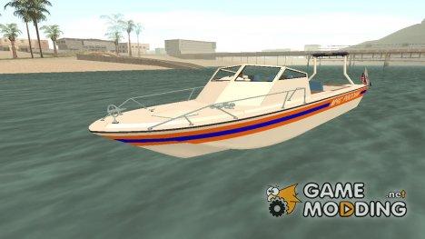 Спасательный катер «Восток» МЧС для GTA San Andreas