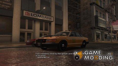 Миссия таксиста для GTA 4 for GTA 4