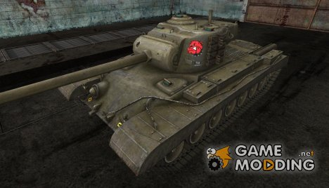Шкурка для T32 для World of Tanks